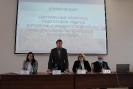 Конференция в управлении сельского хозяйства Липецкой области