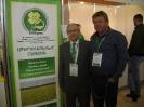 Участие в работе XXI Российской агропромышленной выставке 2019_3
