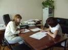 Регистрация слушателей по программе «Организация ветеринарно-профилактических мероприятий при производстве продукции птицеводства»